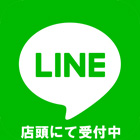 logo_line_ten